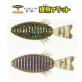 【2020セール】デプス レインズ 根魚フラット 2in #B04 プロブルーギル 【メール便OK】