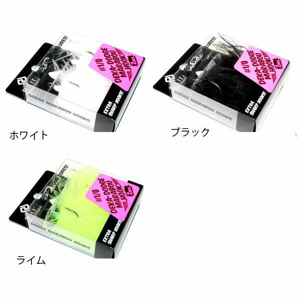 レイドジャパン デカダッジ マラブーフック 【メール便OK】