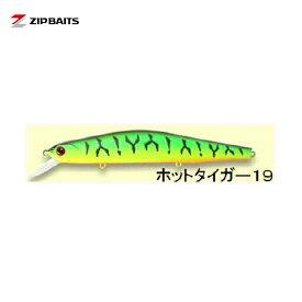 【2020セール】ジップベイツ オルビット 80SP-SR #995 ホットタイガー19 【メール便OK】
