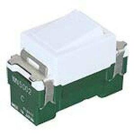 パナソニック フルカラー埋込スイッチC 15A 300V 3路 セラミックホワイト WN5002CW