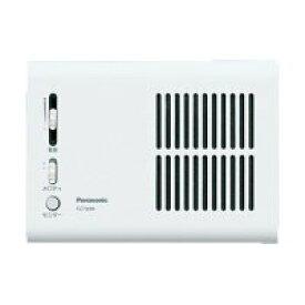 パナソニック EC730W メロディサイン(3種音)(AC100V式)(ホワイト)