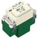 パナソニック WN5294K フルカラー埋込 電子 浴室換気タイマースイッチ(4時間・2時間・連続ON付)(5〜50W用)