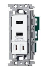 パナソニック WTF14764W パナソニック コスモシリーズワイド21 USBコンセント 2ポート (3A)(シングルコンセント付)(ホワイト)
