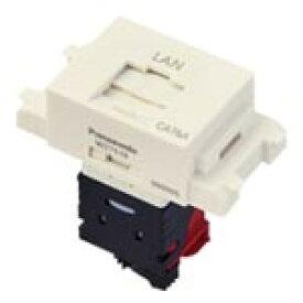パナソニック 配線器具 WZ7519 情報モジュラジャック(組立・CAT6A)埋込型