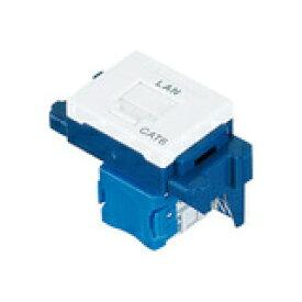 パナソニック 埋込型情報モジュラジャック CAT6 「LAN」表示付 ホワイト NR3170W