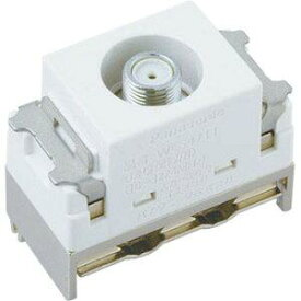 パナソニック 配線器具 コスモ 埋込ホーム用高シールドテレビコンセント 送り配線用 電流通過形 10〜3224MHz ホワイト WCS4711W