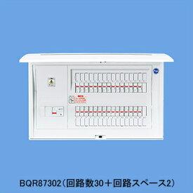 パナソニック 住宅分電盤 リミッタースペースなし 出力電気方式単相3線 露出・半埋込両用形 回路数16+回路スペース4 50A コスモパネルコンパクト21 BQR85164