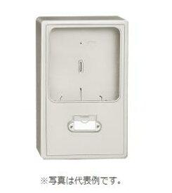 河村電器/カワムラ ワットメーターボックス 単相(三相)3線式30A 1個用 プラスチック製/露出形 ライトベージュ MX131N