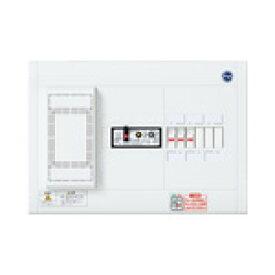パナソニック スタンダード住宅分電盤 リミッタースペース付 出力電気方式単相2線 露出形 ヨコ1列 回路数3+回路スペース3 30A スッキリパネルコンパクト21 BQWB32333