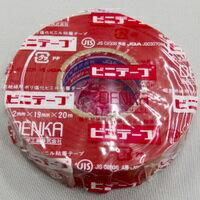 電気化学工業 絶縁ビニールテープ(赤) 19mmX20m