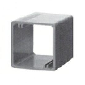 未来工業 ボックス用継枠 樹脂・鉄製ボックス用 プラスチック製 大形四角用 OF-119J バラ1個
