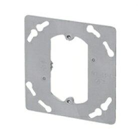 未来工業 プラスチック製塗代カバー 大形四角用 小判型 平 OFL-12P-F 10個入