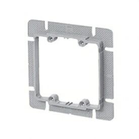 未来工業 プラスチック製塗代カバー 大形四角用 2個用 塗代付 OFL-12P2 10個入