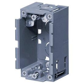 SBP-YAD 未来工業 パネルボックス(深型) 1ケ用 パナソニック アドバンス対応
