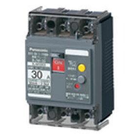 パナソニック(Panasonic) BJW3303 漏電ブレーカBJW-30型 3P3E OC付 30A 30mA