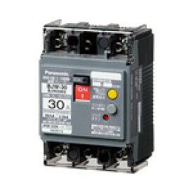 パナソニック Panasonic 漏電ブレーカ(モータ保護兼用) BJW-30型 3P3E 10A 30mA (端子カバー付) BJW3103