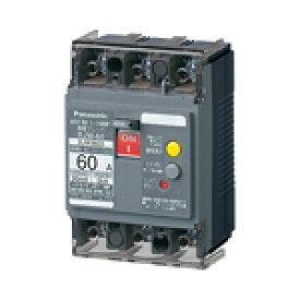 パナソニック Panasonic 漏電ブレーカ(モータ保護兼用) BJW-60型 2P2E 60A 30mA (端子カバー付) BJW2603