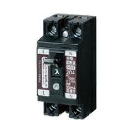 パナソニック 小形漏電ブレーカ 2P1E O.C付 20A 30mA BJS2031N