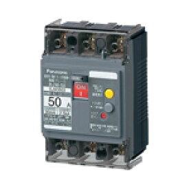 パナソニック 漏電ブレーカBJW-50型 3P3E OC付 50A 30mA BJW3503