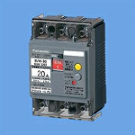 パナソニック 漏電ブレーカBJW-30型 3P3E OC付 20A 30mA BJW3203