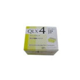 因幡電機 ジャッピー(JAPPY) クイックロック 差込形電線コネクター 極数:4 黄透明 (1ケース50個入) QLX4-JP-YCL