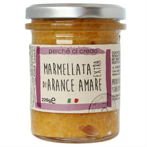 エクストラマーマレードオブビターオレンジ 至高のマーマーレード イタリア産 220g 無添加 ペクチン不使用 | 送料無料 ジャム オレンジ みかん |