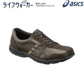 アシックス asics ウォーキングシューズ メンズ ライフウォーカー ニーサポート200 TDL200-29