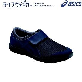 アシックス asics ウォーキングシューズ メンズ ライフウォーカー ニーサポート201 TDL201-5849