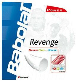 『即日出荷』 「■5張セット」Babolat(バボラ)「リベンジ125/130(REVENGE130)BA241072」硬式テニスストリング(ガット)「あす楽対応」