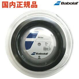 『即日出荷』【国内正規品】BabolaT(バボラ)「RPM Blast 120/125/130(RPMブラスト) 200mロール BA243101」硬式テニスストリング(ガット)「あす楽対応」