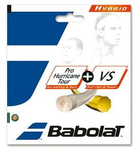 バボラ プロハリケーンツアー 125 + VS 130 BA281030