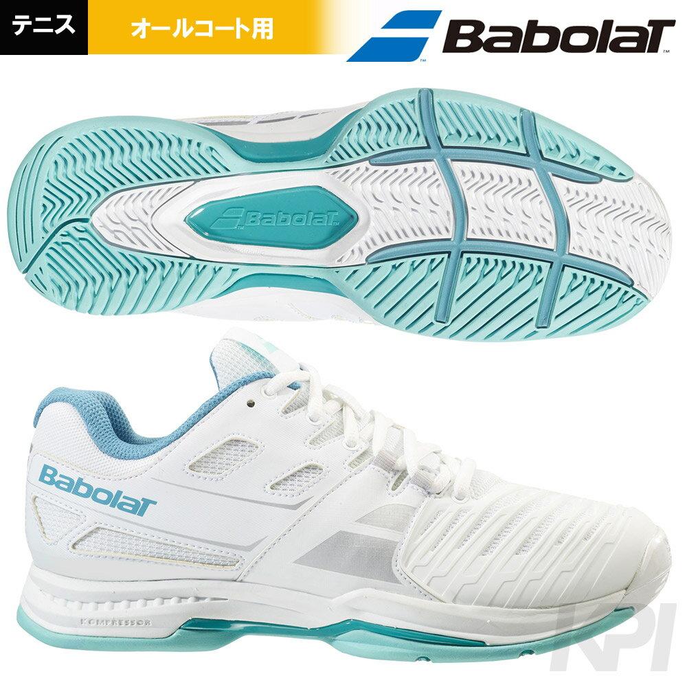 『即日出荷』Babolat(バボラ)「SFX2 ALLCourt W WB BAS16530」オールコート用テニスシューズ【prospo】「あす楽対応」【タイムセール0215】