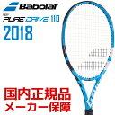【エントリーでP10倍+対象3店舗買いまわり最大10倍】バボラ Babolat 硬式テニスラケット PURE DRIVE 110 ピュアドライブ110 BF101345 2018年モデル