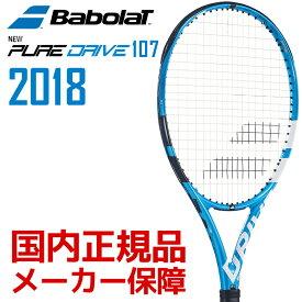 バボラ Babolat 硬式テニスラケット PURE DRIVE 107 ピュアドライブ107 BF101347 2018年モデル フレームのみ