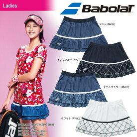 「あす楽対応」【均一セール】バボラ Babolat テニスウェア レディース SKIRT スカート BTWLJE06 「SS」[ポスト投函便対応] 『即日出荷』