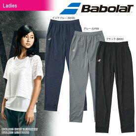 「あす楽対応」バボラ Babolat テニスウェア レディース LIGHT PANTS ライトパンツ BTWLJK60 2018SS 『即日出荷』