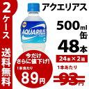 【2ケースセット・送料無料】コカ・コーラ「アクエリアス500mlPET 24本入り ×2ケース」