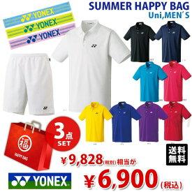 【上下セット+タオル】ヨネックス ユニセックス カラーが選べる3点セット シャツ10300+パンツ1550(ホワイト)+タオル テニスウェア福袋 SUMMER HAPPYBAG 2019