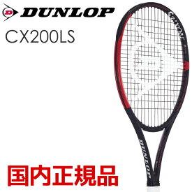ダンロップ DUNLOP 硬式テニスラケット ダンロップ CX 200 LS DS21904