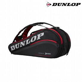ダンロップ DUNLOP テニスバッグ・ケース ラケットバッグ(ラケット9本収納可) DPC-2981