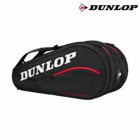 ダンロップ DUNLOP テニスバッグ・ケース ラケットバッグ(ラケット12本収納可) DPC-2985