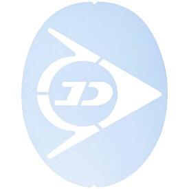 【エントリーでポイント10倍▼〜10/1 9:59】ダンロップ DUNLOP テニスその他 ステンシルマーク(1枚入) DTA-1200