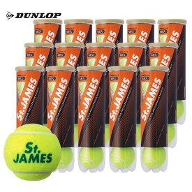 【365日出荷】「あす楽対応」DUNLOP(ダンロップ)「St.JAMES(セントジェームス) 1箱(15缶/60球)」テニスボール 『即日出荷』