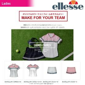 エレッセ Ellesse テニスウェア レディース カスタムレディス上下セット 受注生産 ELLE18SS-CTL-S 2018SS