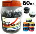 【期間限定!応援価格】GOSEN(ゴーセン)「スーパータックグリップ(60本入) OG106」オーバーグリップテープ