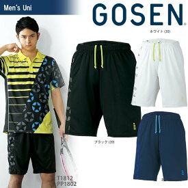 ゴーセン GOSEN テニスウェア ユニセックス 星柄ゲームパンツ PP1802 2018SS[ポスト投函便対応]