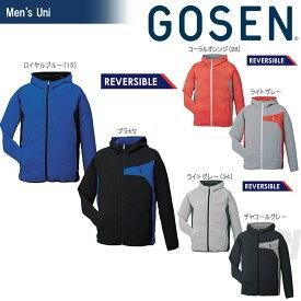 GOSEN(ゴーセン)「UNI リバーシブルジャケット Y1706」テニスウェア「2017SS」
