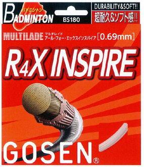 "GOSEN (writer) ""multi ahlfor-xinspire (R4X INSPIRE) BS180 badminton string (String)"