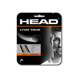 【エントリーでポイント10倍】ヘッド HEAD テニスガット・ストリング LYNX TOUR リンクス ツアー 281790 [ポスト投函便対応]