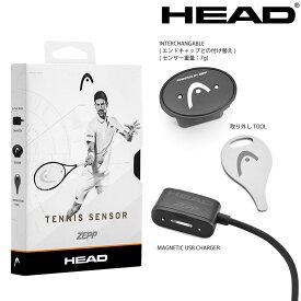 「あす楽対応」ヘッド HEAD TENNIS SENSOR ヘッドテニスセンサー powered by ZEPP 285807 『即日出荷』